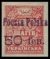 Stamp of Volyn 1919.jpg