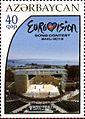 Stamps of Azerbaijan, 2012-1026.jpg