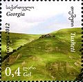 Stamps of Georgia, 2013-13.jpg