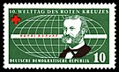 Stamps of Germany (DDR) 1957, MiNr 0572.jpg