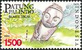 Stamps of Indonesia, 045-04.jpg