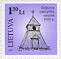Stamps of Lithuania, 2007-05.jpg