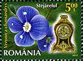 Stamps of Romania, 2013-08.jpg