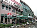 Starbuck Keelung Harbor Store 星巴克基隆海景門市 - panoramio.jpg