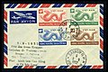 State of Vietnam FDC 1952 Second Airmail Set Dragons C5-C8 on Small Cover (L116) - Vietbay.jpg