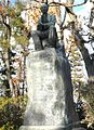 Statue of Yone Noguchi.jpg