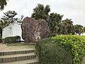 Stele near Aoshima Island.jpg