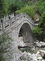 Stone Bridge on Zhonge Mountain.jpg