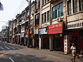 Streets of Xiamen, Peoples Republic of China, East Asia-3.jpg