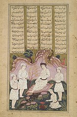 Kaiumers, the First King of Persia