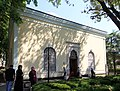 Sultan thomb Bursa Turkey 2013 1.jpg