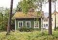 Suonenjoen asema-alue 2.jpg