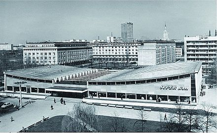 Supersam Warsaw, the first self-serve shopping centre in Poland, 1969 SuperSam Warszawa 1969.jpg