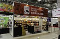 Swan Panasia Games booth 20190712a.jpg