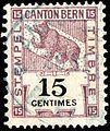 Switzerland Bern 1906 revenue 15c - 74B.jpg