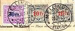 Switzerland railway stamps used MELLINGEN 28-II-1929.jpg
