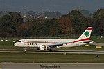 T7-MRA Airbus A320-214 A320 - MEA (30780739776).jpg