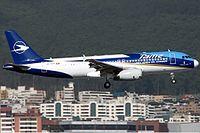 TAME Airbus A320 Ramirez.jpg