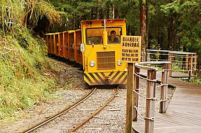 Taiping Mountain Forest Railway 01.jpg