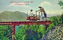 Die Handbetriebene Straßenbahn 220px-Taiwan_history_travel_pushcar2