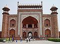 Taj mahal gateway.jpg