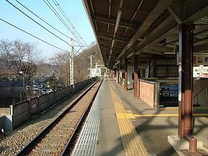 Takaosanguchi Station - Image: Takaosanguchi Station Platform
