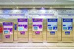 Taoyuan Metro Taipei Main Station fare map and ATVM 20170401.jpg