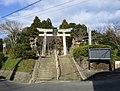 Tawara-jinja (Shrine in Matsue, Shimane).jpg