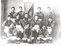 Team of Sport Club Bagé in 1906.jpg