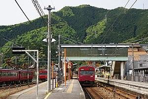Teramae Station - Teramae Station platforms in May 2010