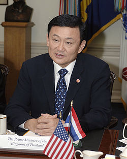 File photo of Thaksin Shinawatra in 2005. Image: US DoD photo by Helene C. Stikkel.