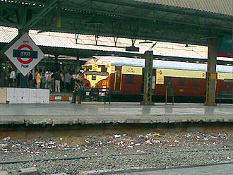 Thane railway station - Thane Railway Station