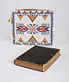 The Childrens Museum of Indianapolis - Beaded Bible.jpg