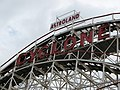 The Cyclone at Coney Island - still running after all these years - panoramio.jpg