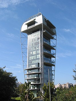 The Garden Tower, Ramat Gan.jpg