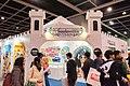 The Idolmaster booth, C3HK 20150215.jpg
