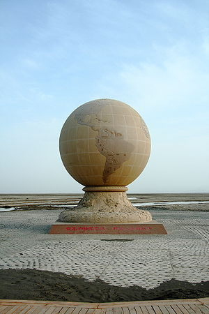 Ayding Lake - Monument marking the lowest elevation point in China.