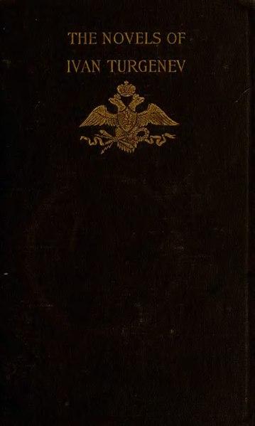 File:The Novels of Ivan Turgenev (volume V).djvu