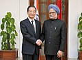 The Prime Minister, Dr. Manmohan Singh meeting the Chinese Premier, Mr. Wen Jiabao, in New Delhi on December 16, 2010.jpg