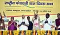 The Prime Minister, Shri Narendra Modi launching the Rashtriya Gramin Swaraj Abhiyan, on the occasion of the National Panchayati Raj Day 2018, at Mandla, Madhya Pradesh.JPG