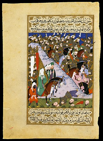 Battle of Uhud - Image: The Prophet Muhammad and the Muslim Army at the Battle of Uhud