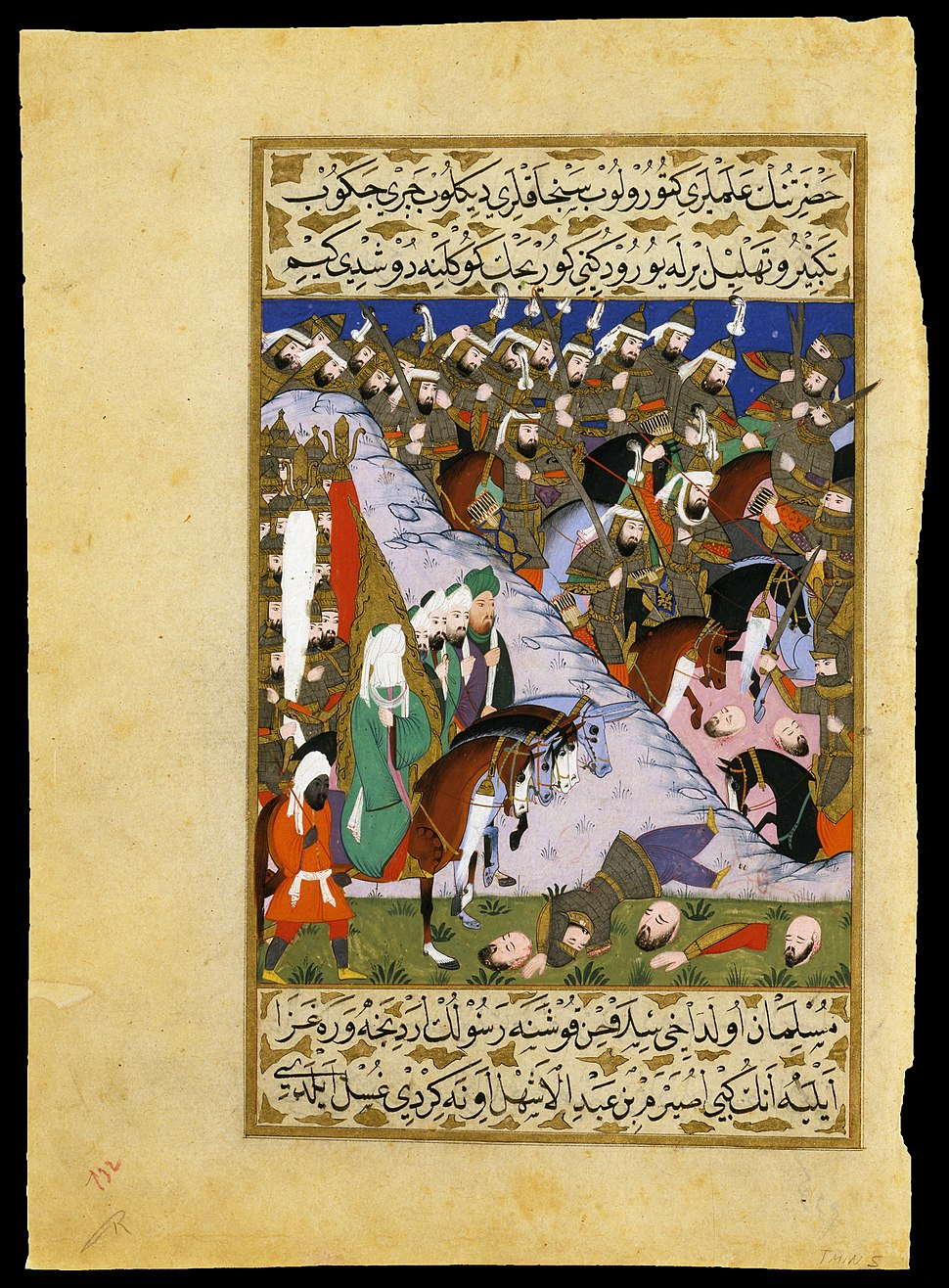 The Prophet Muhammad and the Muslim Army at the Battle of Uhud