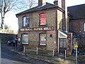 The Royal Paper Mill Pub, Tovil - geograph.org.uk - 1135840.jpg