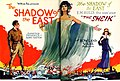The Shadow of the East (1924) - 1.jpg