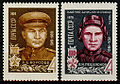 The Soviet Union 1970 CPA 3855-3856 stamp (Heroes of World War II).jpg