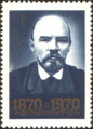 The Soviet Union 1970 CPA 3881 stamp (Lenin, 1914 (Photo by B.D.Vigilev) with 16 labels 'Founded of Newspaper 'Iskra'. 2nd Congress of the RSDLP').png