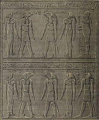Ogdoad (Egyptian) - Drawing of a representation of the Ogdoad in the temple of Philae.