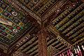The texture inside the shrine of Makhdum Jahaniyan Jahangasht.jpg