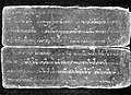 Thon Buri manuscript, 2317 BE (3).jpg