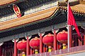 Tian'anmen Gatetower, National Emblem, and lanterns 1.jpg